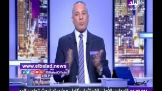 تفاصيل واختصاصات «المحكمة العربية» .. رئيسها «سرور» ونائبه «أبو العينين».. فيديو