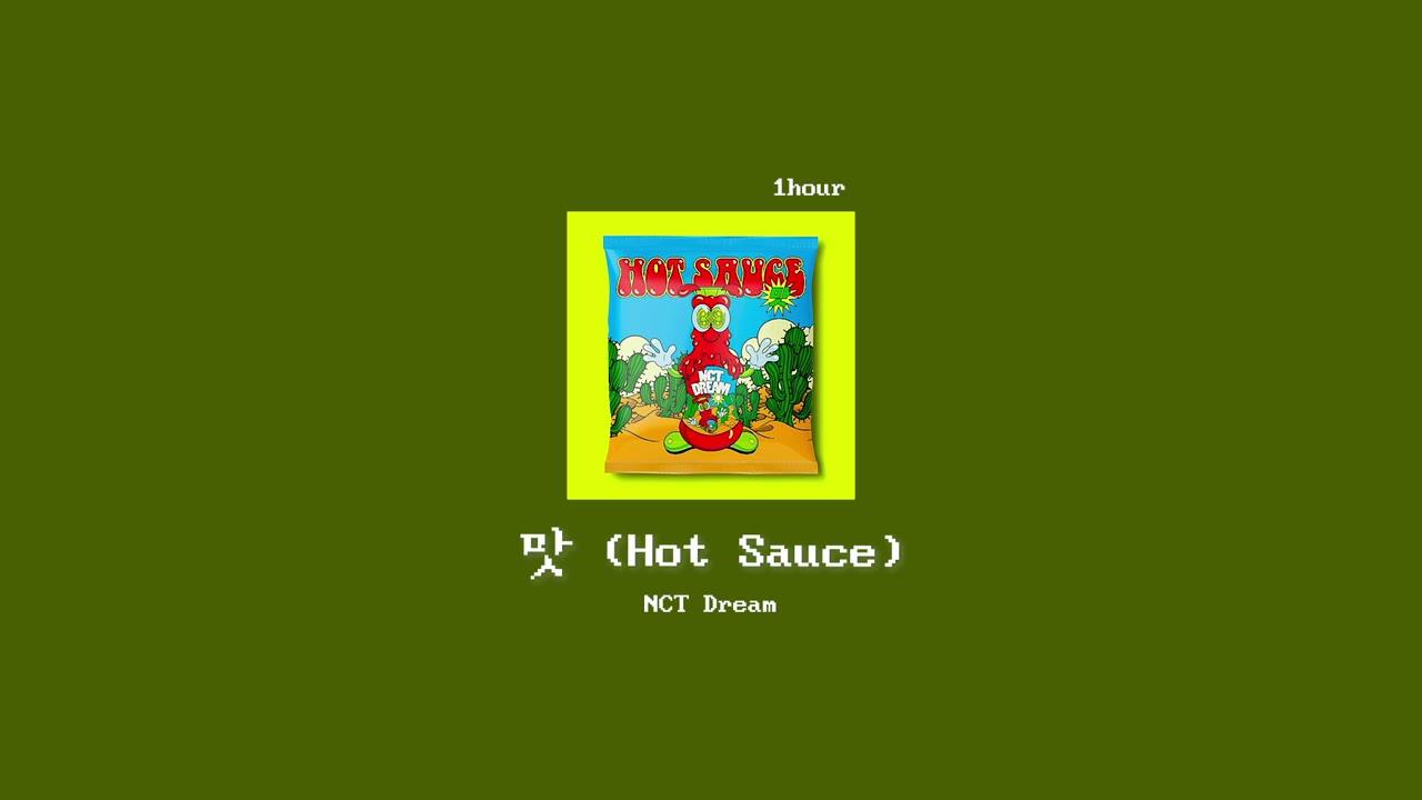 [1hour loop] NCT DREAM - 맛 (Hot Sauce) (엔시티드림 맛 1시간 반복)