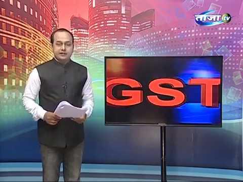 GST on Transport