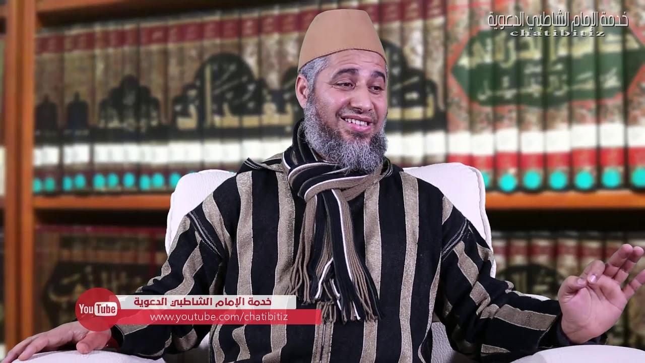 سلسلة علماء المغرب ودورهم في نشر عقيدة السلف||العلامة محمد بن العربي العلوي//الشيخ حميد العقرة(HD)