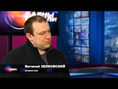 Сегодня — новости от канала «Украина»