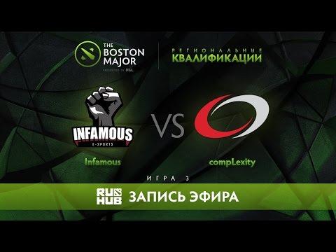 Infamous vs compLexity, Boston Major Qualifiers - America, game 3 [LightOfHeaveN, Lex]