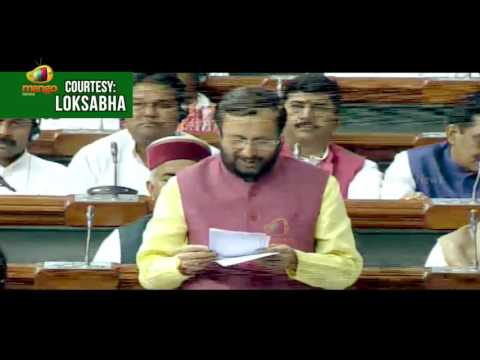 BJP Union Minister of Human Resource Development Prakash Javadekar Speech In Lok Sabha | Mango News