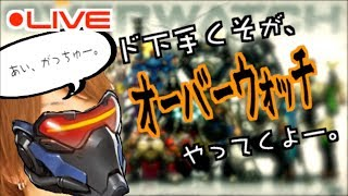【CSOW】認定最終戦!今日から10連休!明日から沖縄いってきます!
