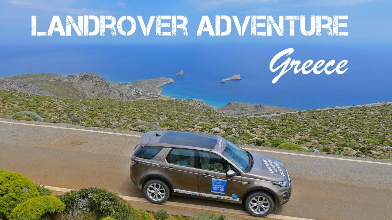 land rover adventure travel - 1080×608