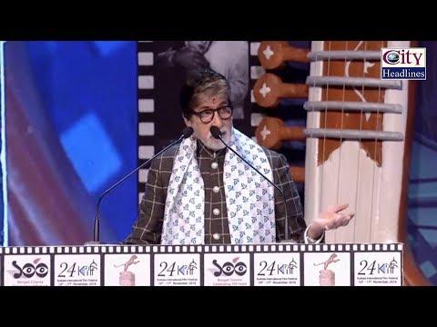 Amitabh Bachchan at Kolkata International Film Festival 2018 Inaugural Ceremony   Mamata Banerjee  