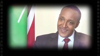 Ellyanne Wanjiku Interviews P.S Amb Kamau on Blue Economy