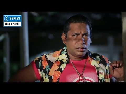 Jomoj 8 Mosharraf Korim Tomalika Rumi Haider Eid Special Drama   YouTube