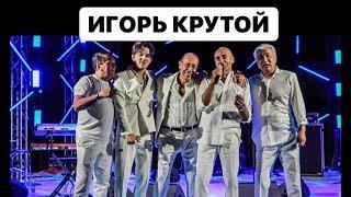 Огненное шоу для Игоря Крутого!  BIRTHDAY PARTY.