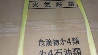Как отличить оригинальные масла Toyota и т.д. по коробке.