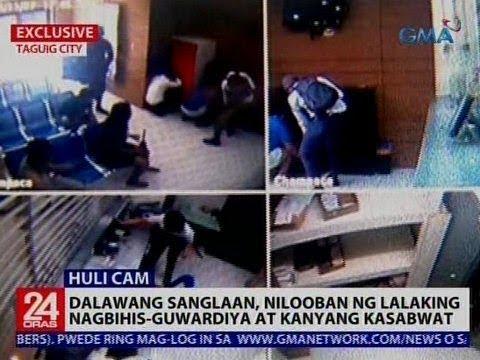 Exclusive: 2 sanglaan, nilooban ng lalaking nagbihis-guwardiya at kanyang kasabwat