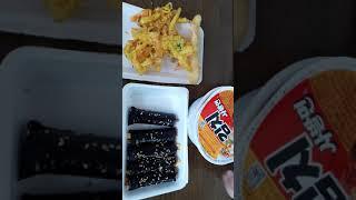 맛있는소리/사발면/꼬마김밥/튀김/삼합?