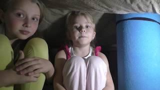 ЧЕЛЛЕНДЖ дом ИЗ ПОДУШЕК И ОДЕЯЛ видео для детей