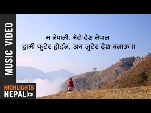 Ma Nepali   New Nepali Patriotic Song 2017/2074   Ashok Thapa Magar Ft. Sushil Kafle