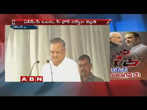 ABP CVoter Survey Predicted : Congress Will Get Majority in All 3 States | ABN Telugu