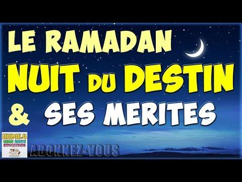 La nuit du destin (Laylat Al qadr) et ses mérites [Le jeûne du ramadan] Apprendre islam rappel