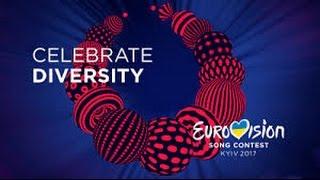 Евровидение 2017/ Мое мнение и впечатления/ Еurovision Song Contest 2017