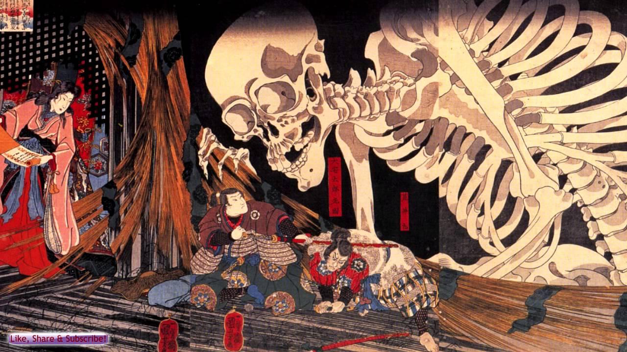 Creepy Japanese Music   Gashadokuro   Ambient Japanese Koto & Flute
