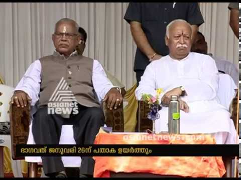 After last year's controversy, RSS chief to now hoist national flag in Palakkad on Republic Day