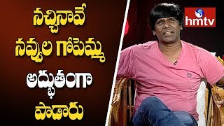 Lyricist Yadagiri Sings Varam Movie Song | Varikuppala Yadagiri Interview | Telugu News | hmtv