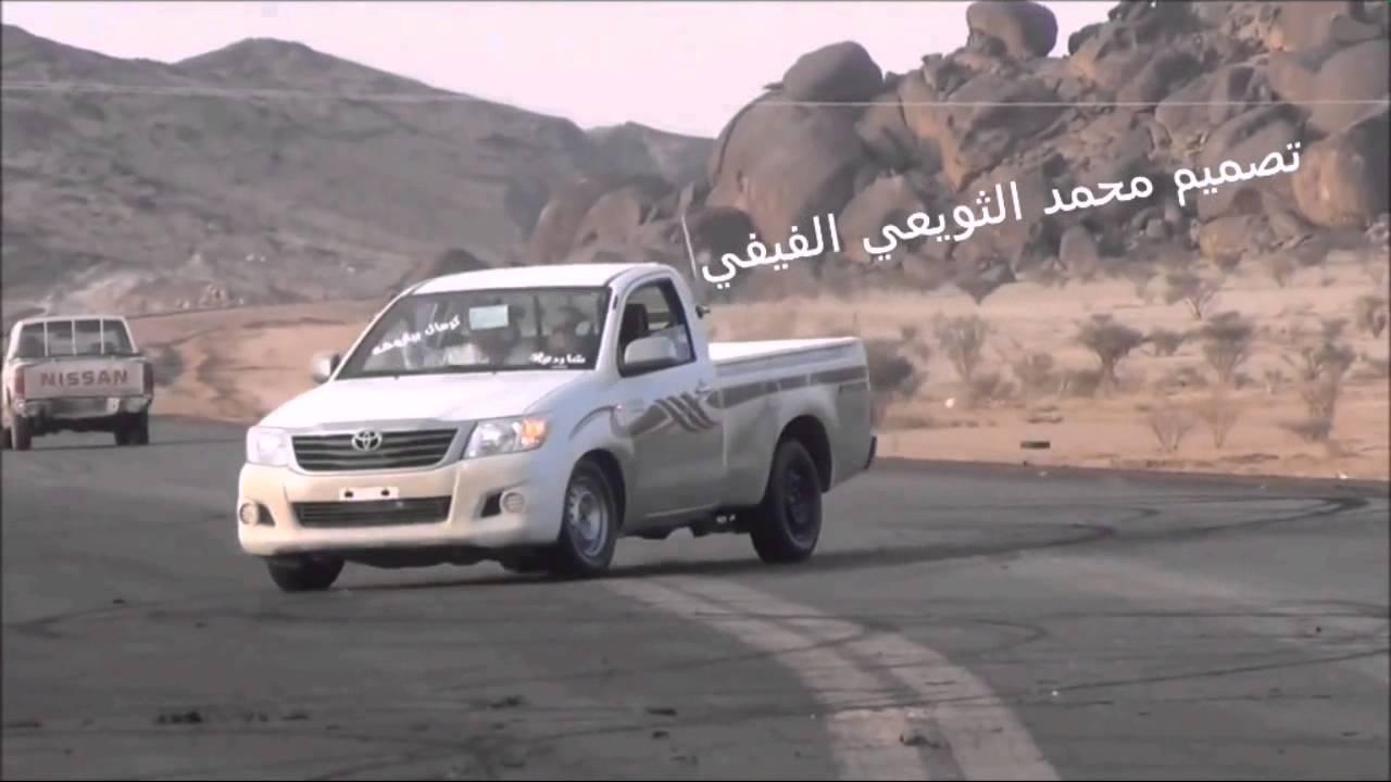 تفحيط+تفجير كفرات مع شيلات - YouTube