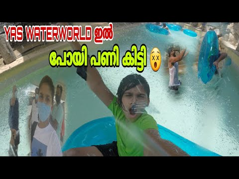 YAS WATER WORLD || I FELL DOWN ||