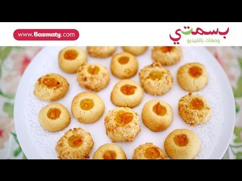 طريقة عمل البيتيفورباللوز والمربى - Almond Jam Cookies