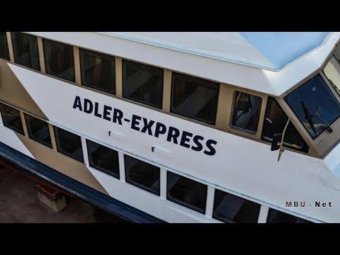 Die Adler Express, der Reederei Adler Schiffe, bei der Husumer Dock und Reparatur GmbH & Co KG