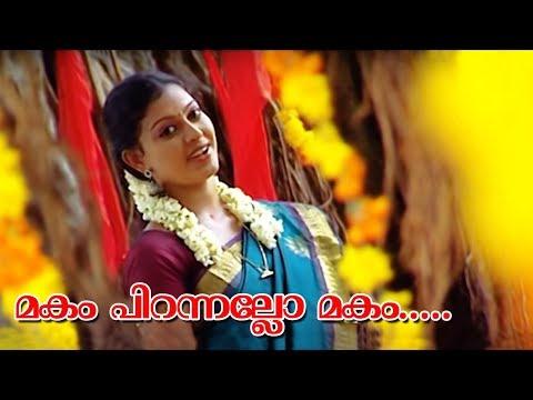 അനുശ്രീ അഭിനയിച്ച ഒരു ഭക്തിഗാനം - മകം പിറന്നല്ലോ - a song from Amme Narayana