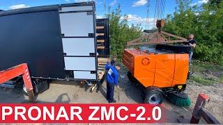 Вакуумная подметально-уборочная машина Pronar ZMC 2.0 на отгрузке пылесос для уборки автодороги