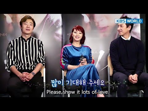"INT with the actors of ""A Special Lady"" : Lee Seonhyun,Kim Hyesu Entertainment Weekly2017.10.30"
