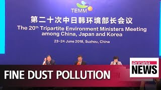 China affirms strong will to reduce fine dust pollution in NE Asia
