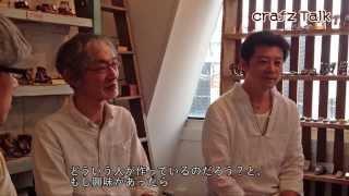 crafz Talk(クラフツトーク) 第一回 「KS x GaTa x Daigo」 Part.1