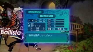 DS Etrian Odyssey 3 / Sekaiju no Meikyuu 3 PV 2