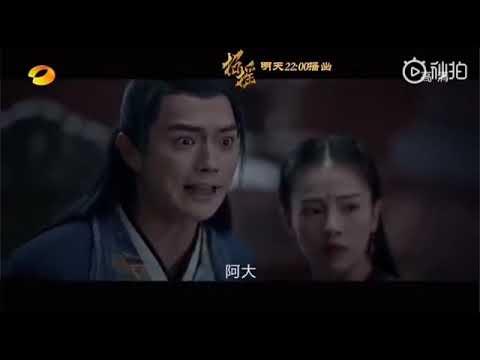 《招摇》 CHIÊU DIÊU preview tập 47 48 49