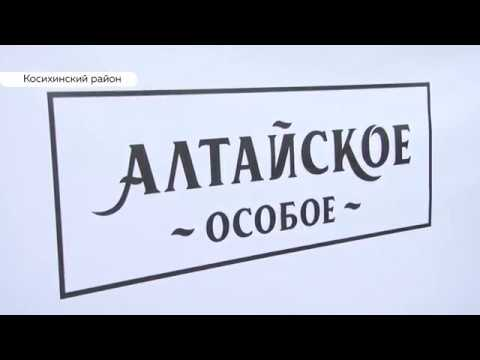Завод по производству подсолнечного масла открыли в Алтайском крае
