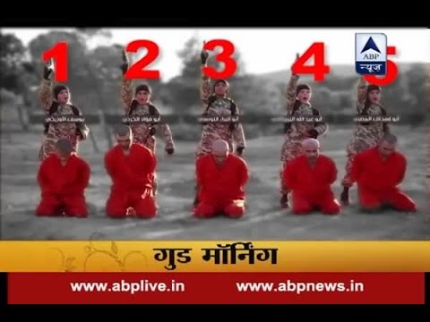 ABP NEWS SPECIAL: 12-year-old blue-eyed Baghdadi