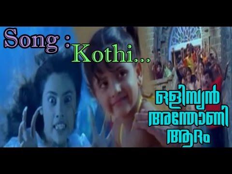 Olympian Anthony Aadam | Kothi Kurukiyum | M.G.Sreekumar