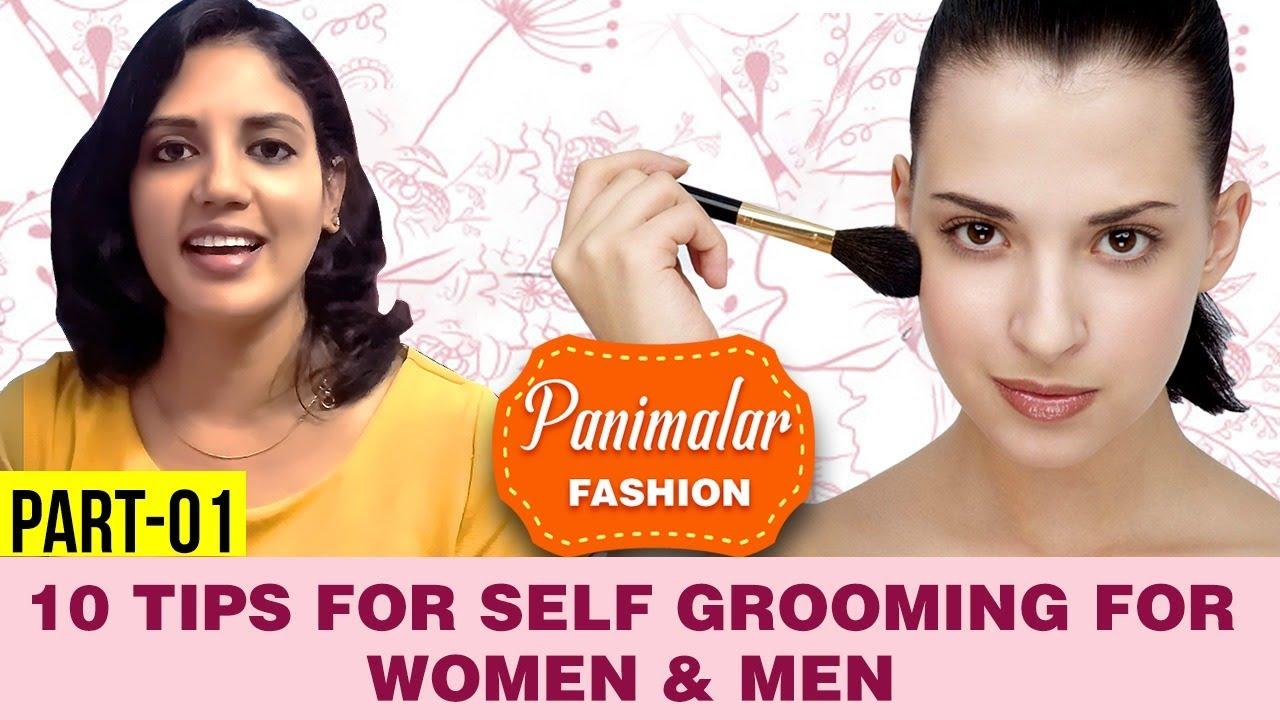 10 Tips For Self Grooming For Women Men Part 1 Beauty Tips World Of Panimalar Panneerselvam Youtube