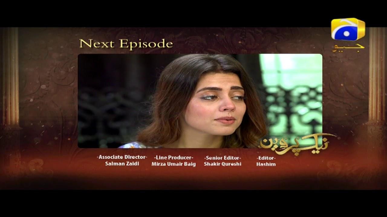 Naik Parveen - Episode 80 Teaser | HAR PAL GEO