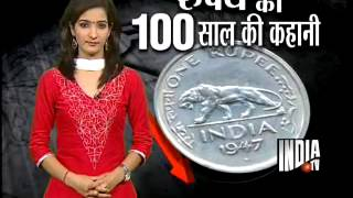 100 years of Indian Rupee -1