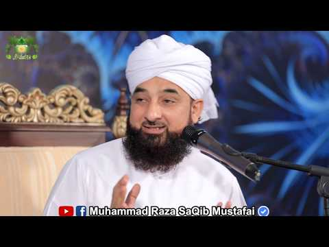 Frishton K IMAM Ki Ghalti   Naya IMANafroz Bayan   Muhammad Raza Saqib Mustafai