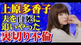今井絵理子さんに続き、上原多香子さんまで・・・。 女性セブンが報じた...
