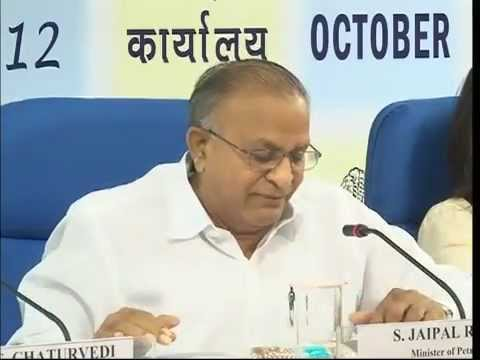 Union Minister of Petroleum and Natural Gas, Mr. Jaipal Reddy at the EEC