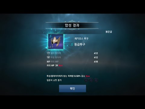 25 SET AA Gambling for Fxxkin' Rare !! (KR) [lineage2 revolution]