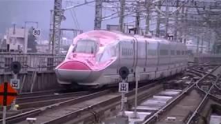 盛岡駅を発車する「こまち95号」