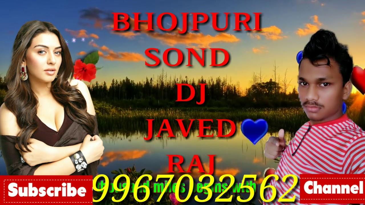 new bhojpuri sond 2222222