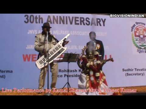 || JNVS ANTHEM || HUM NAVODAYA HOn || By  || kamal sharma kks|| & Vineet Kumar ||