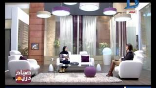 صباح دريم|ياسمين أول وأصغرعربية مصرية تفوز فى مسابقة أنتل للعلوم والهندسة منذ 66 عاما