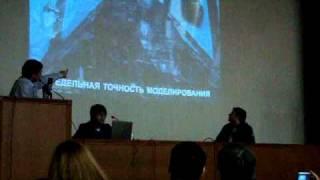 Ил 2 Штурмовик Битва за Британию Олег Медокс на пресс конференции выставки игромир 2010  1